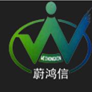 宁波蔚鸿信聚氨酯有限公司