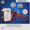 聚氨酯电器壳体密封条浇注机,电器壳体密封条浇注设备