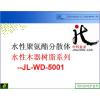JL-WD-5001