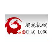 上海广温机械设备有限公司
