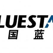 中国蓝星(集团)股份有限公司