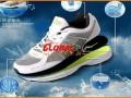 聚氨酯添加剂在鞋材领域的应用