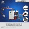 供应领新聚氨酯pu扫地车坐垫填充机械设备