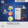供应领新聚氨酯慢回弹发泡生产机械设备