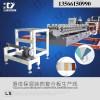 领新聚氨酯供应岩棉封边生产线发泡生产机械设备
