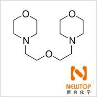 聚氨酯发泡催化剂DMDEE